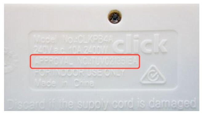Recalled power adapters