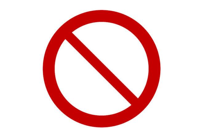 No red circle