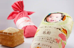 Japanese rice babies